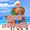 Mulla Nasruddin - Hindi icon