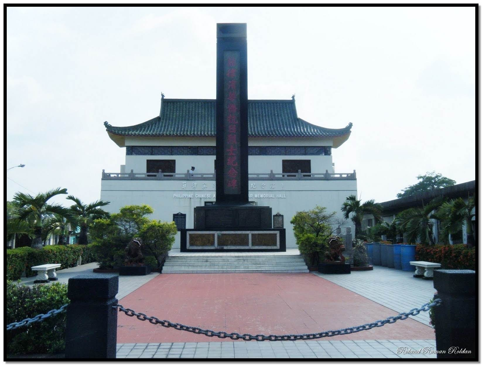 Rare Glimpse of Philippine Chinese Anti-Japanese War Memorial Hall within Manila Chinese Cemetery