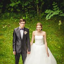 Wedding photographer Ilya Vasilev (FernandoGusto). Photo of 07.09.2017