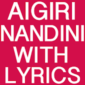 Aigiri Nandini New With Lyrics