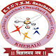 SHAHMALBHAI DOSHABHAI CHAUDHARI SCIENCE COLLEGE for PC-Windows 7,8,10 and Mac