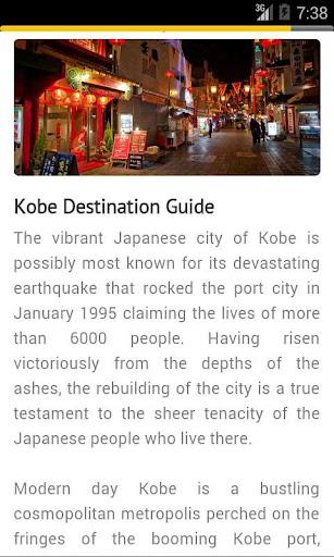 Kobe Travel Guide - Japan
