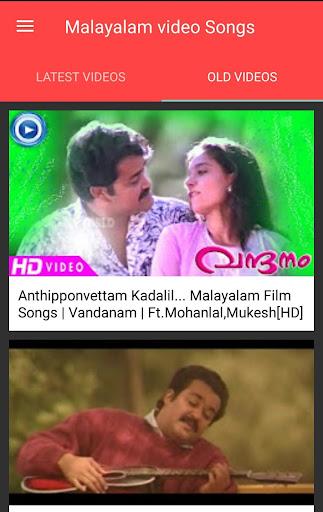 malayalam old video songs hd