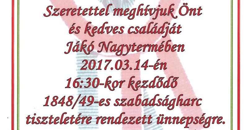 1848-as Forradalom és szabadságharc megemlékezés 2017.03.14