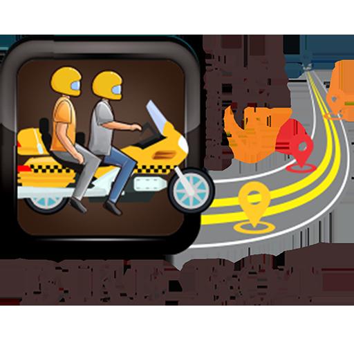 BikeBot Customer