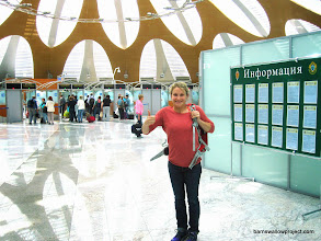 Photo: Liz at Passport Control, after landing in Moscow