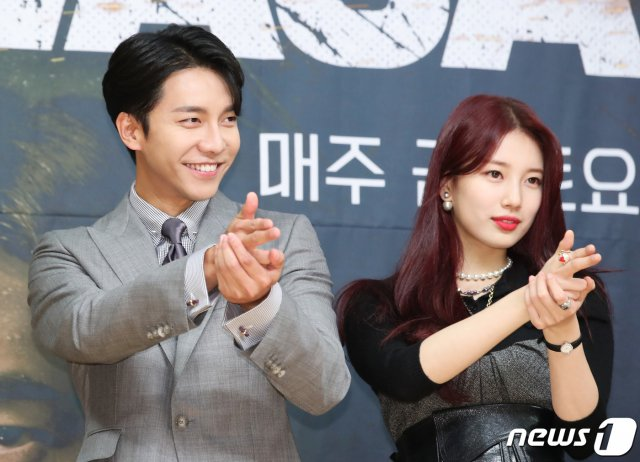 lee seung gi suzy action scene 1