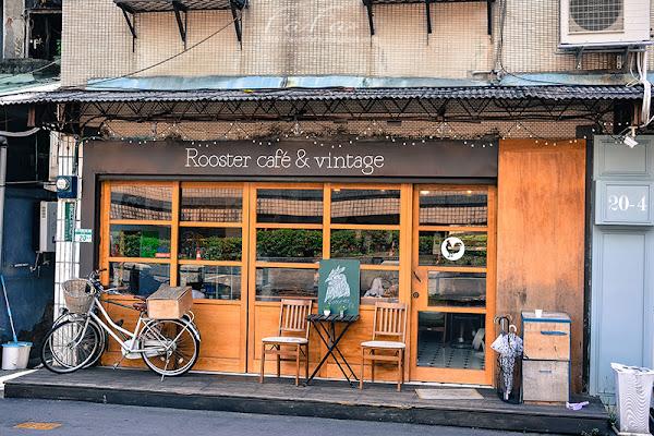 公雞咖啡Rooster café&vintage。中山雙連站早午簡餐 古樸懷舊咖啡廳