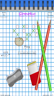 Gomoku - Back to School- screenshot thumbnail