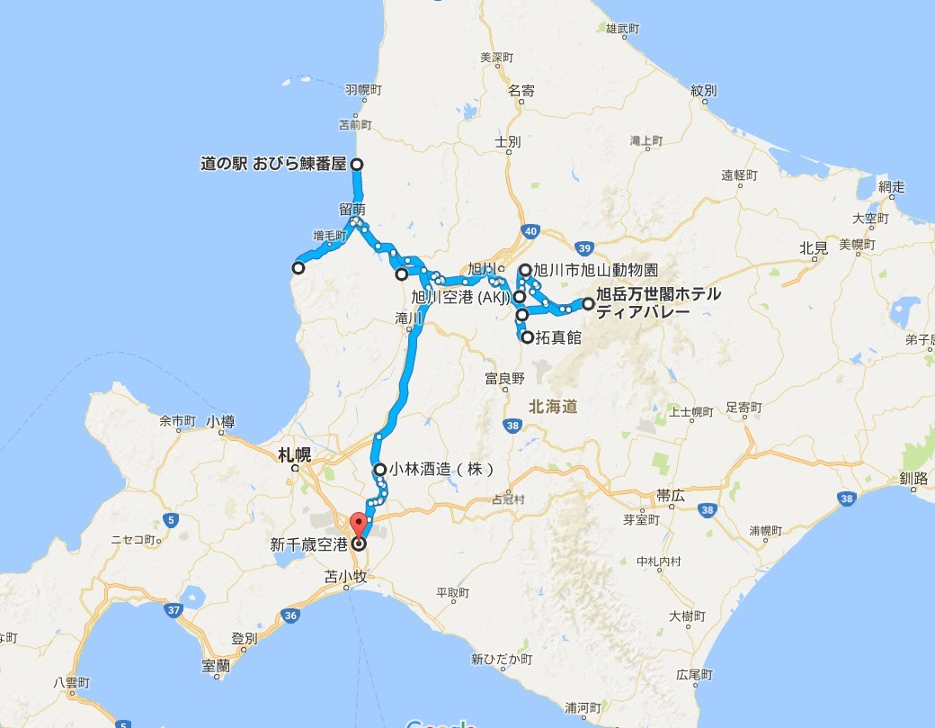 今回の北海道旅行(3泊4日)のルート