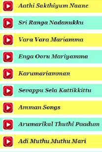 Mariamman thalattu songs free download xiluszi.