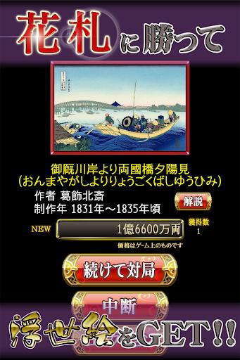 u82b1u672dMIYABI screenshots 4