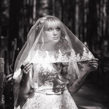 Wedding photographer Rinat Khabibulin (Almaz). Photo of 18.12.2017