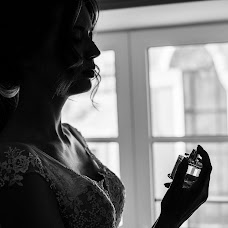 Wedding photographer Sergey Gerelis (sergeygerelis). Photo of 13.06.2018