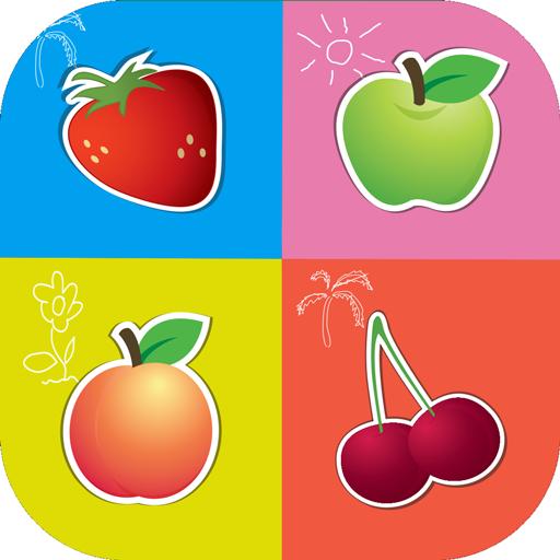 Fruit memory matching games