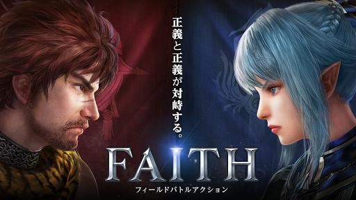 FAITH - フェイス  captures d'écran 1