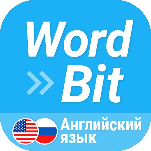 WordBit- Английский язык (на блокировке экрана) Icon
