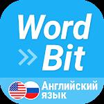 WordBit- Английский язык (на блокировке экрана) 1.3.0