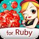 Download Eldorado Ruby App For PC Windows and Mac
