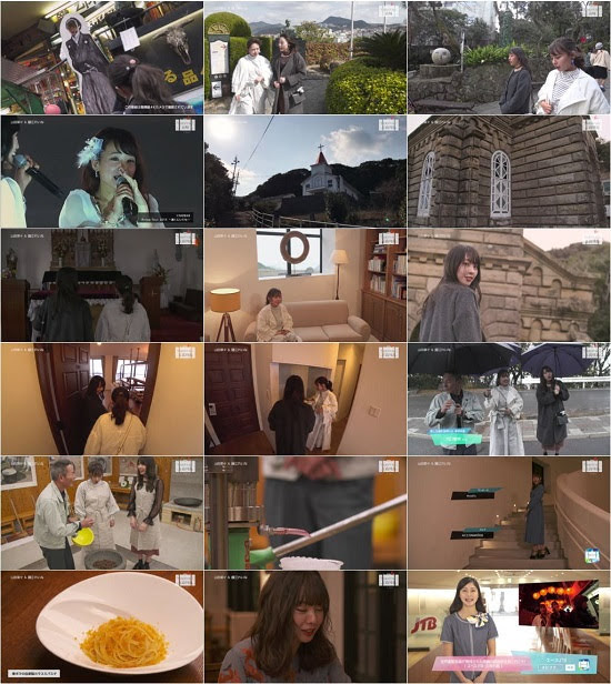 (TV)(720p) タビフク。#83「長崎・五島列島」山田菜々&藤江れいな 180307