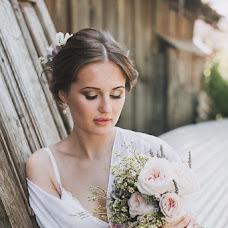 Wedding photographer Yulya Izmaylova (izmyloveU). Photo of 10.11.2015