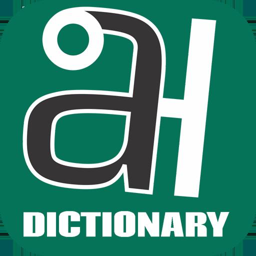 Tamil Dictionary Pro