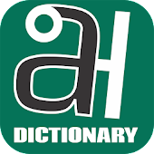 Tamil Dictionary Pro