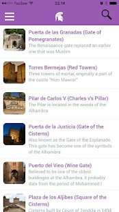 Guide to the Alhambra- screenshot thumbnail