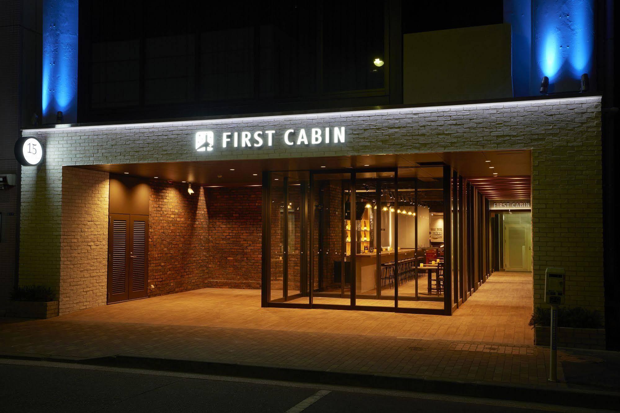 First Cabin Nihonbashiyokoyamacho