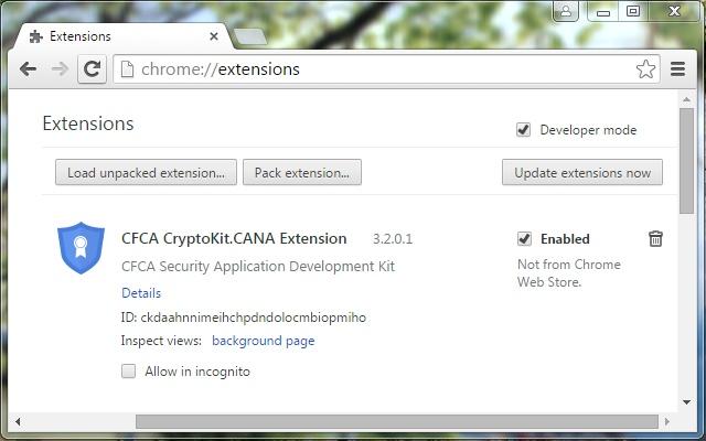 CFCA CryptoKit.CANA Extension
