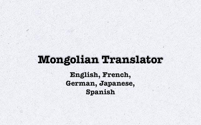 Mongolian Translator