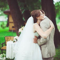 Wedding photographer Tanya Voroncova (MonaDreams). Photo of 29.11.2015