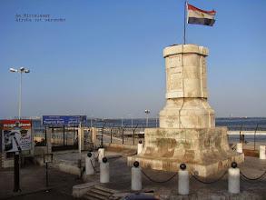 Photo: Port Said