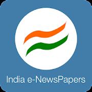 India-e-NewsPapers