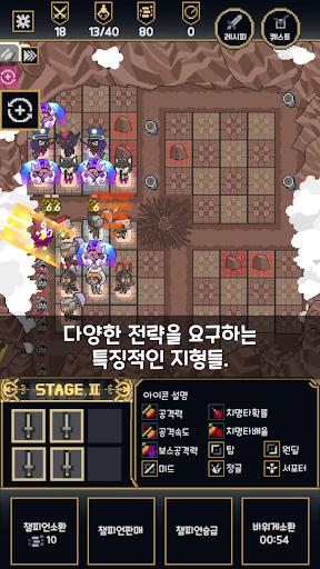 LOL Tower Defense android2mod screenshots 4