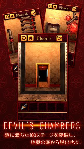 100 Hell 3D - 謎解き推理脱出ゲーム