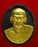 พ่อท่านเอื้อม วัดบางเนียน!!! ยกรูปปั้นเข้าหอ ดำใบลานปิดทองคำแท้กรรมการ มากประสบการณ์