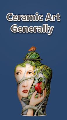 一般的に陶芸のおすすめ画像1