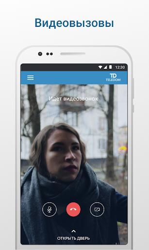 Teledom 0.4.13 screenshots 2