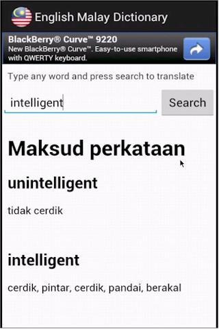 Download Free English Malay Dictionary Free For Android Free English Malay Dictionary Apk Download Steprimo Com