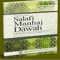 Islam - Salafi Manhaj - Dawah icon