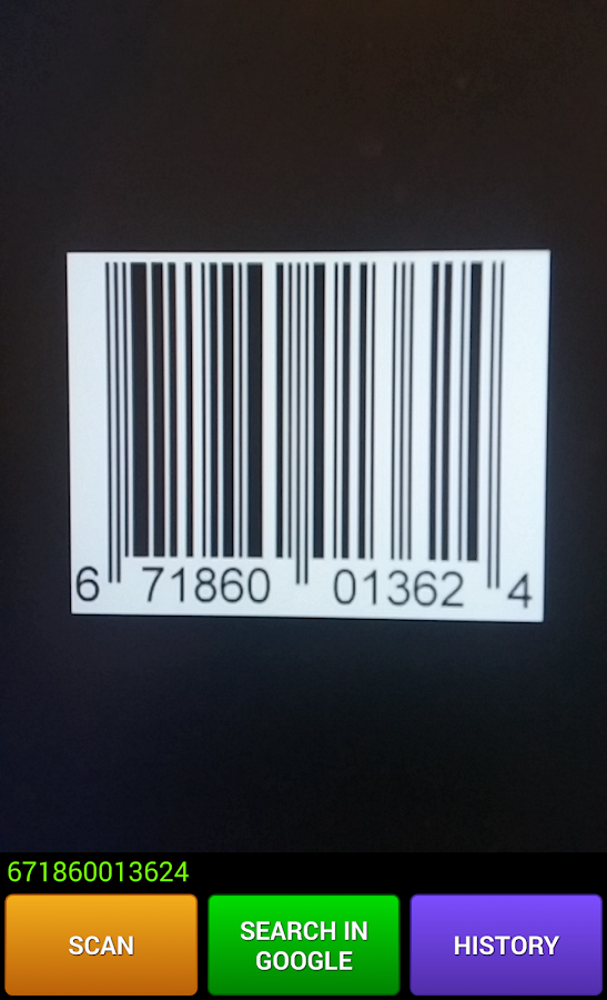 Программы для распознавания QR кодов - TrustThisProduct