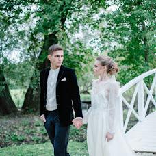 Wedding photographer Vladislav Spagar (VladSpagar). Photo of 25.02.2018