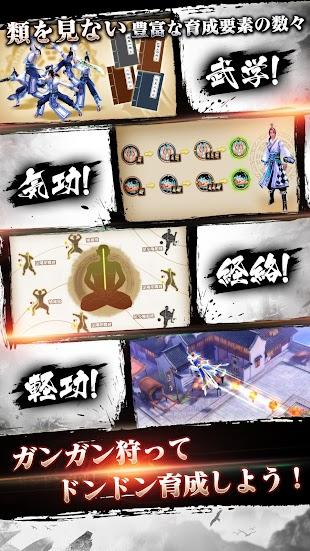 九陰 -Age of Wushu-- screenshot thumbnail