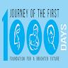 Journey of First 1000 Days (Ayushman Bhava) icon