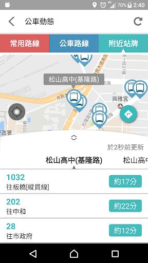驅動城市 screenshot 5