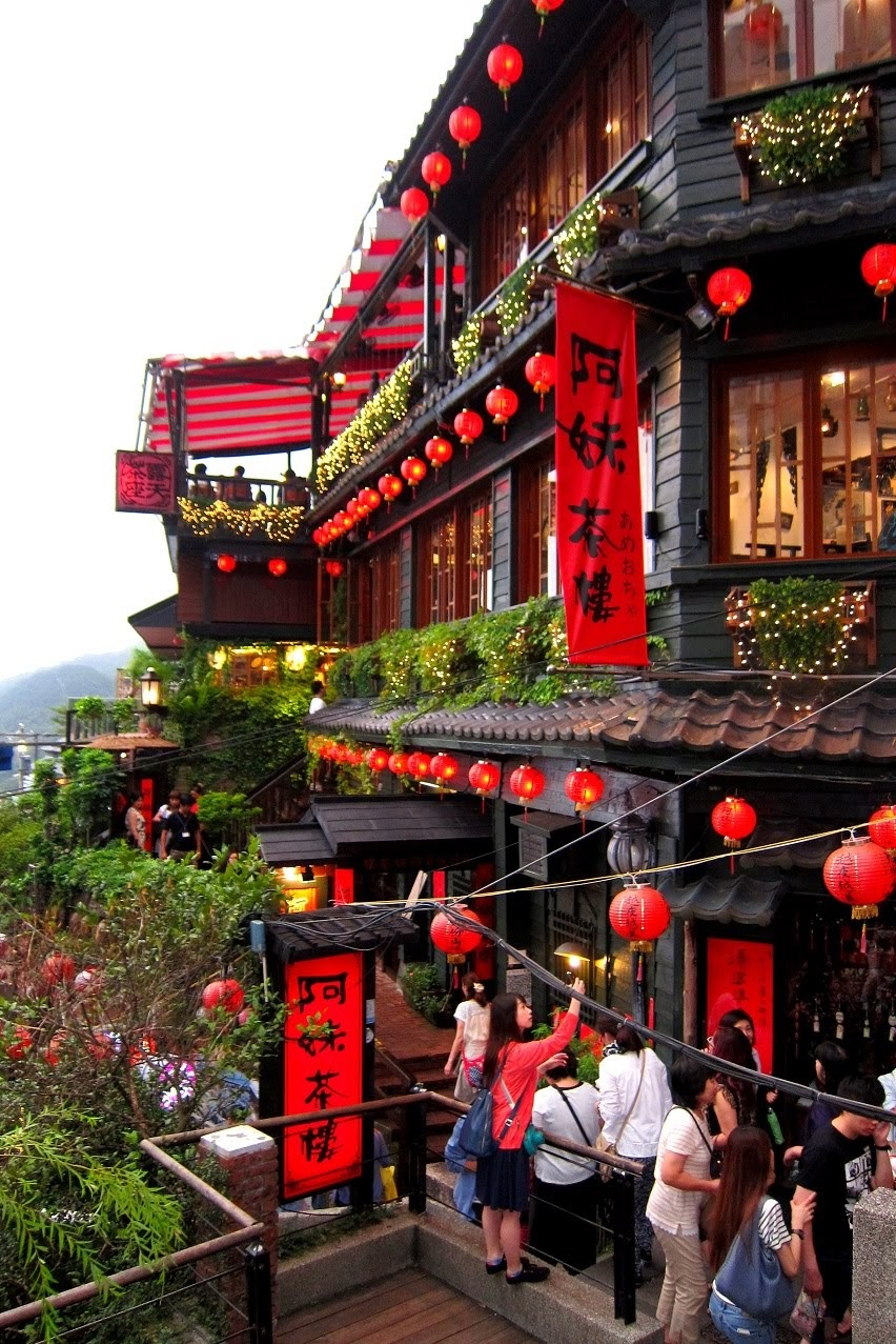 A-Mei Teahouse at Jiufen