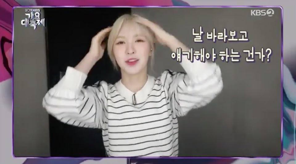 red velvet wendy video 1