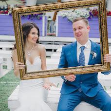 Wedding photographer Alina Fomicheva (Lollipop). Photo of 14.09.2016