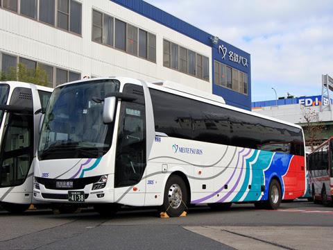 名鉄バス 「名神ハイウェイバス京都線」 3905_01